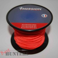 Линь IMERSION Dyneema 1,6x50 оранжевый